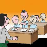 הכנה לצו ראשון כל השאלות על צו ראשון בכיתה י'